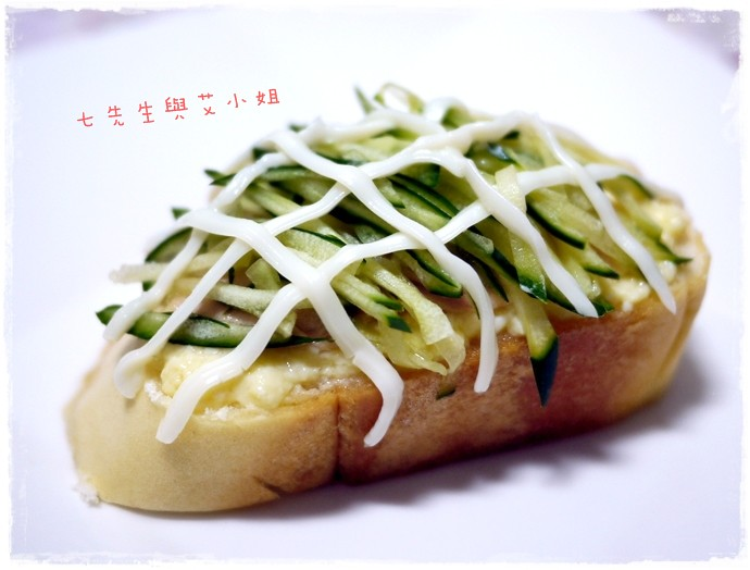 7 鮪魚蛋豆腐沙拉
