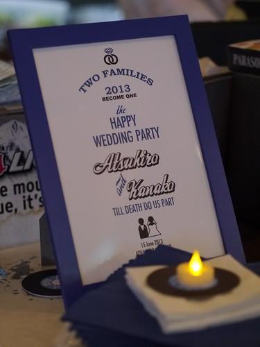 下田さんウェディングパーティー