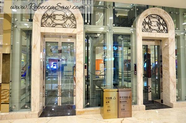 Chengdu - New Century Global Mall-027
