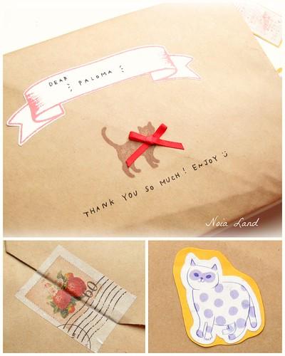 Un paquete desde japón