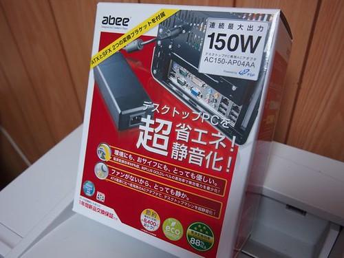 AC150-AP04AA