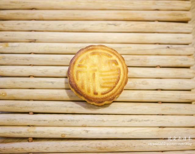201309-半島酒店奶黃月餅-1040189