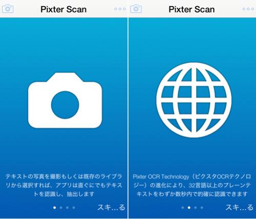 Pixter-1