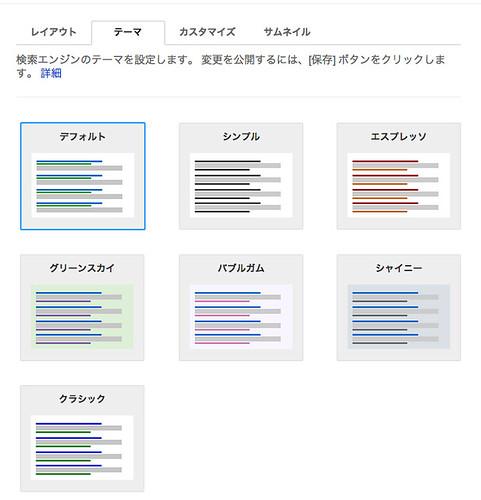 スクリーンショット 2013-10-16 1.00.36