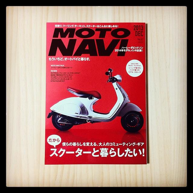 MOTO NAVI 2013 DEC No.67