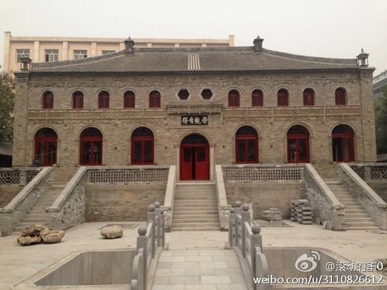 中山图书馆