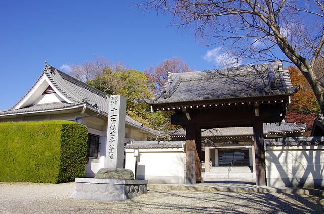 Nagakute kosenjou 20131208