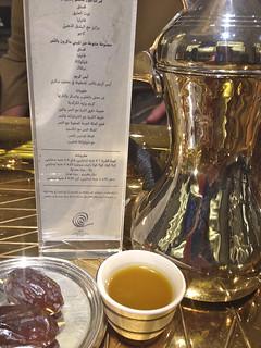 Qatari Coffee