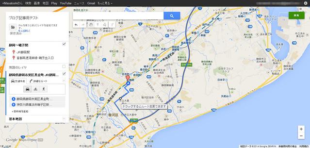 googlemap15