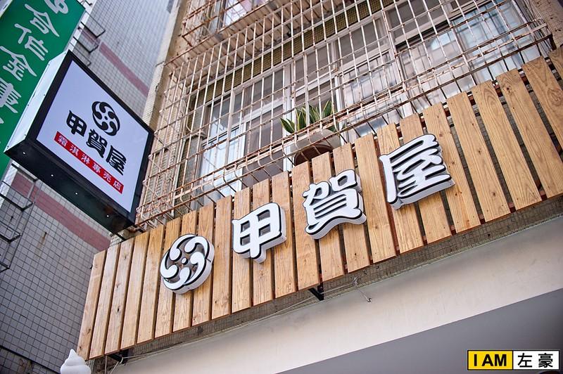 店家外部装潢木质板块再配上白色招牌相当显眼
