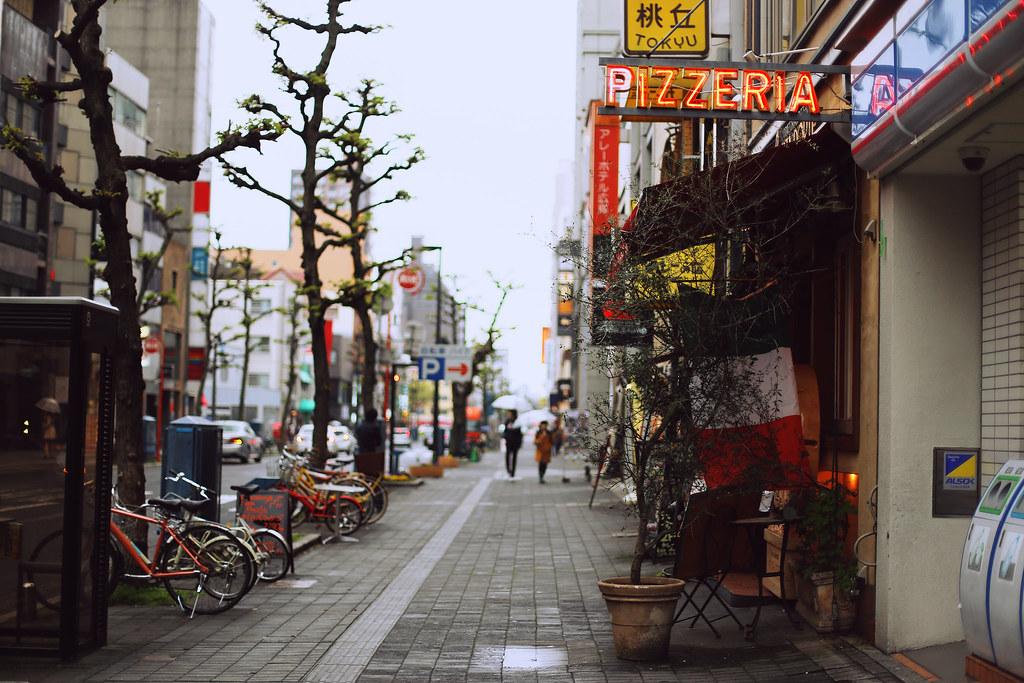 Sakura seasons, Japan