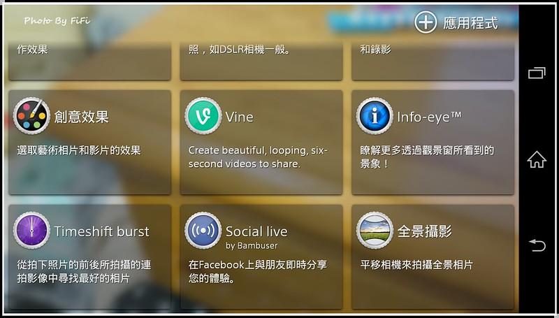 Screenshot_2014-04-07-19-52-28