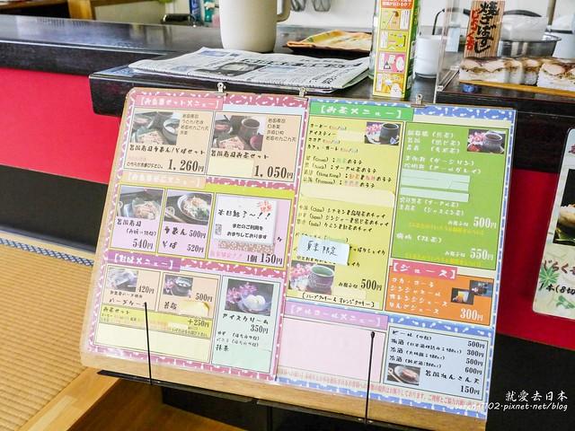 0328D3柳井岩國-1130720