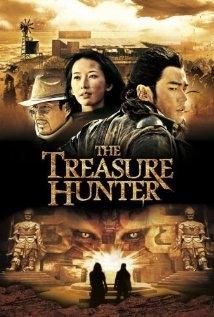 Thích Lăng - The Treasure Hunter (2012)