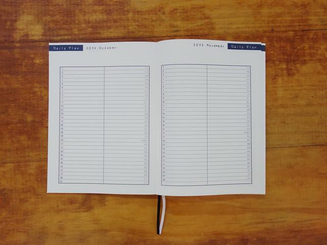 可安排每月的日計畫@W2Design 好聰明2017拉頁時效週記手帳