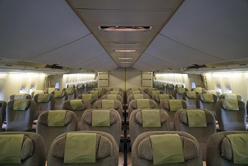 EVA Air Elite Class Cabin
