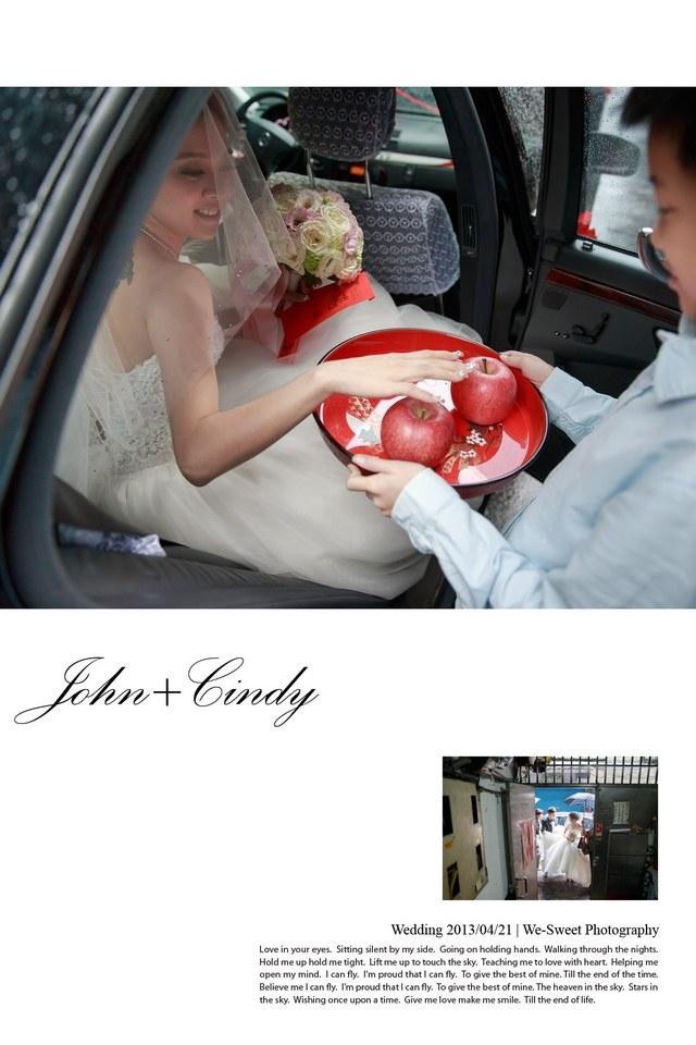 喜恩婚禮記錄-0039.jpg