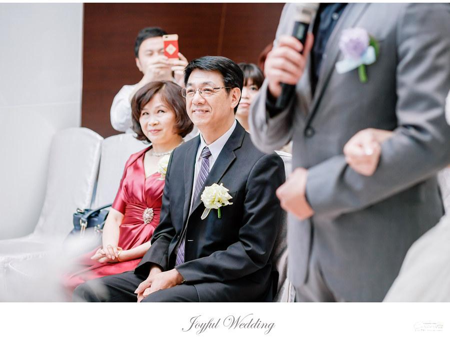 Gaven & Phoebe 婚禮記錄_00026