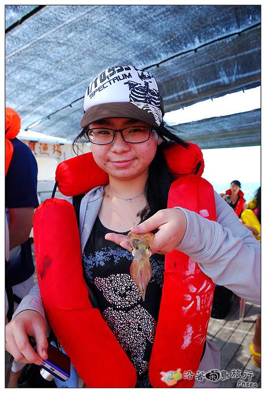 2013元貝休閒漁業_34