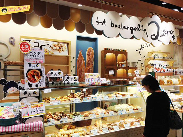 Panda bakery 2 - Ecute - JR Ueno Station