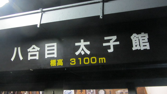 IMG_7186