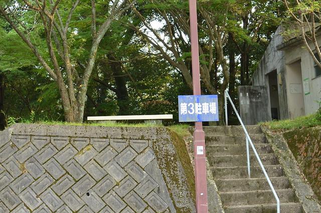 Jyoukouji_park_3