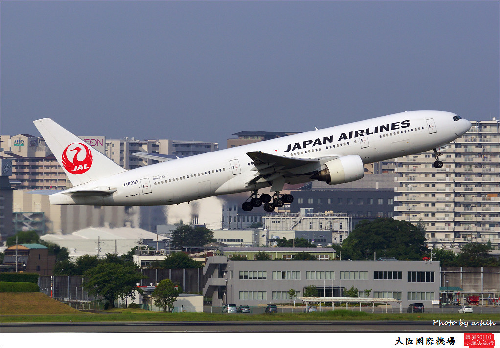 Japan Airlines - JAL JA8983-010