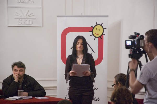 Promocija knjige RИНG u Udruženju književnika Srbije 2012.
