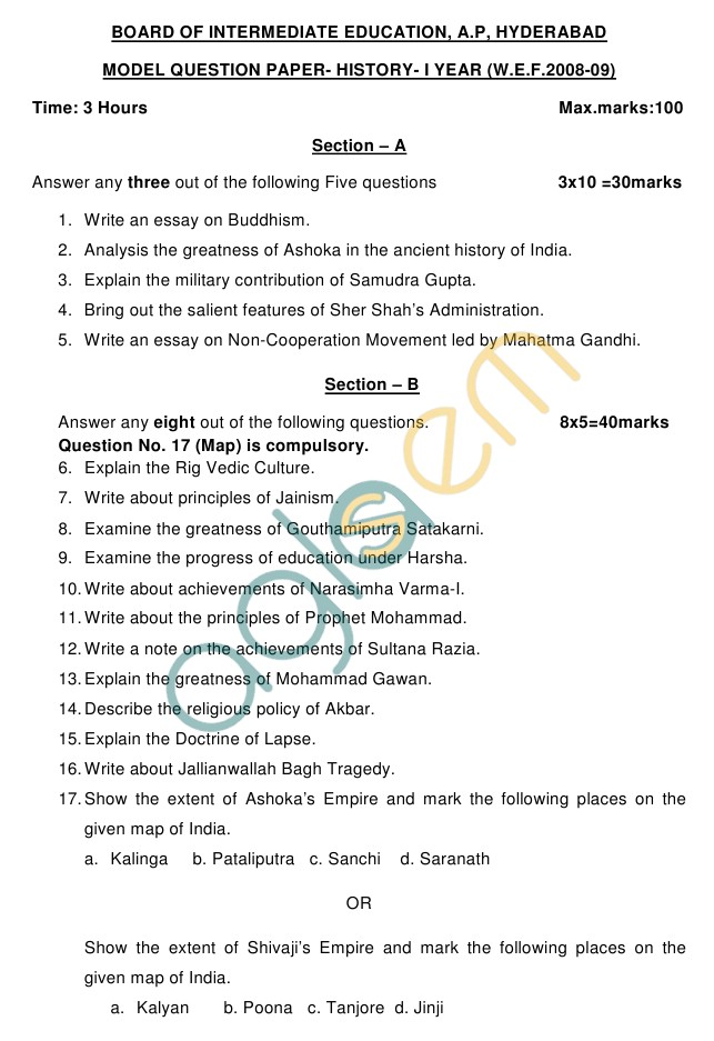 AP Board Intermediate I Year History Model Question Paper