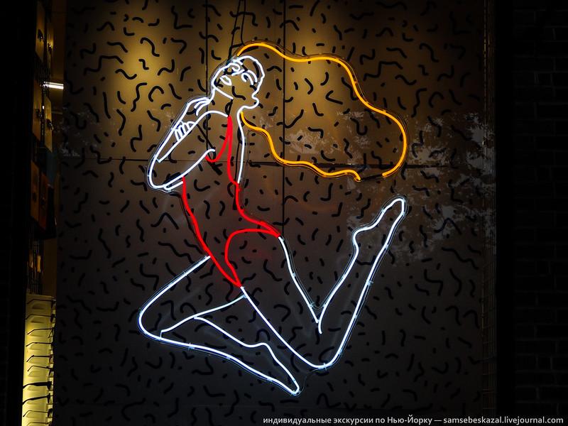samsebeskazal.livejournal.com-01054.jpg