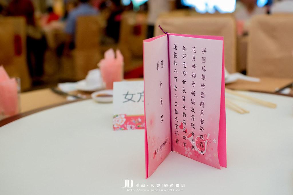 20130920-佑成&姿伊-470