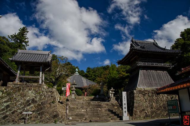 「伽藍入口」 石峯寺 - 兵庫