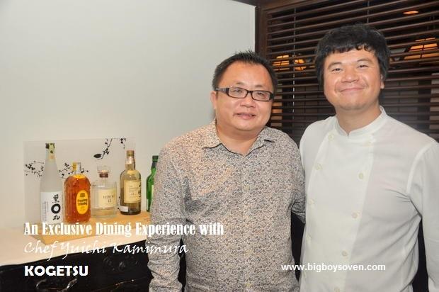 Chef Yuichi Kamimura at Kogetsu 13