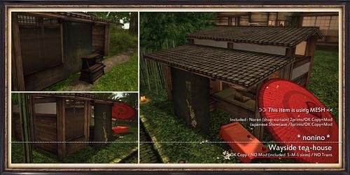 Wayside-Tea house