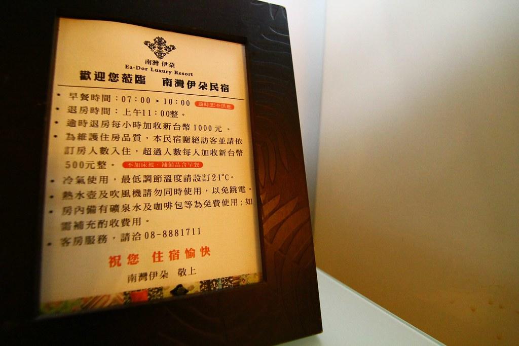IMG_3170Fu Yan