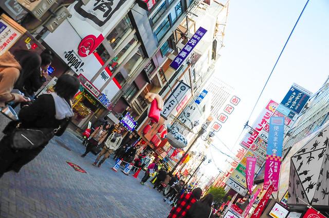 0141-Japan