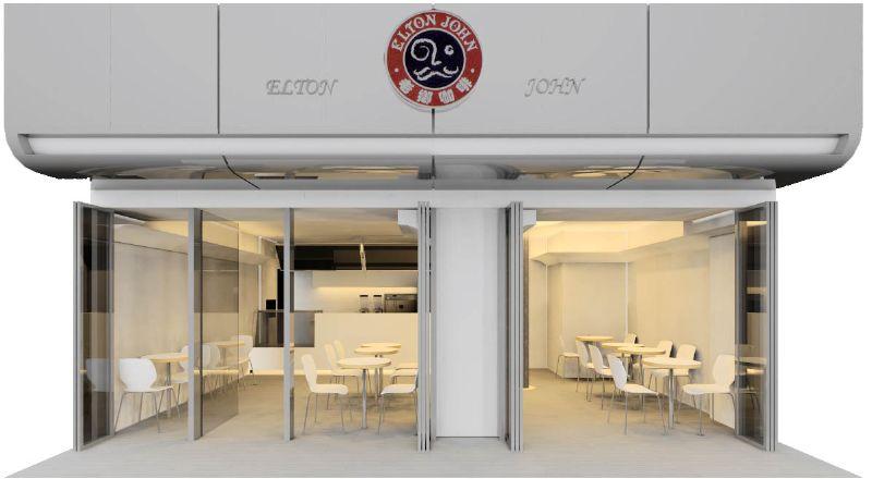 店舖設計內湖一店 – 老鄉咖啡屋3D