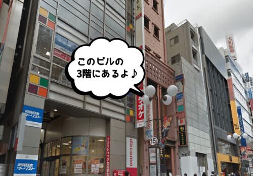 jesthe36-tachikawa01