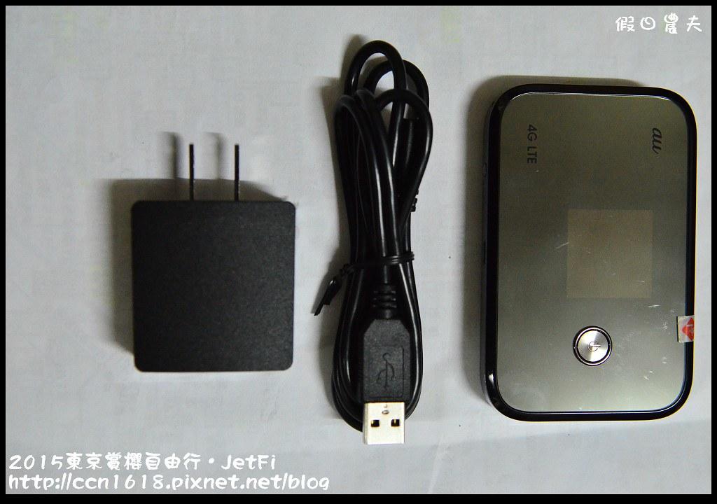 2015東京賞櫻自由行‧JetFiDSC_7368