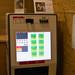 라멘베라보 자판기