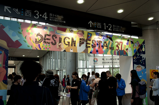 2013 DESIGN FES