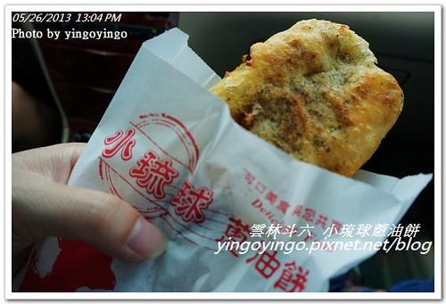 雲林斗六_小琉球蔥油餅20130526_DSC03944