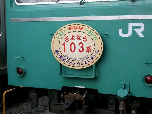 IMGP1476