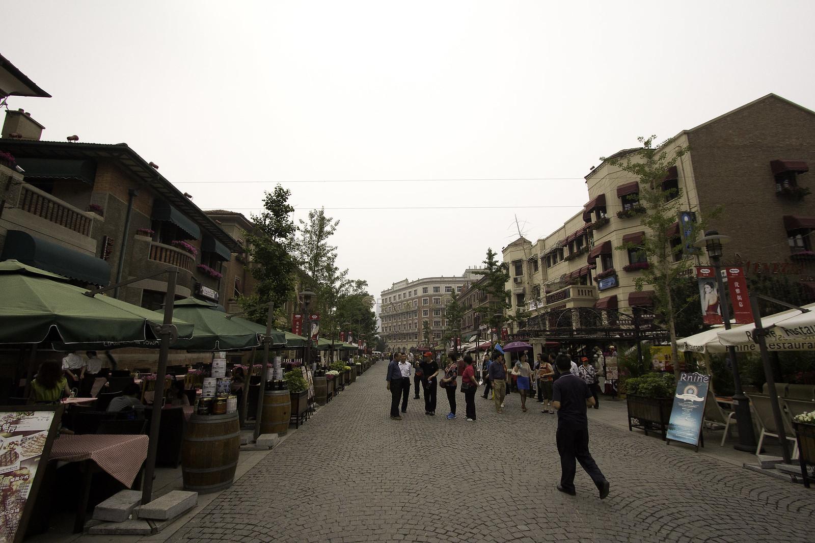 Tianjin dating