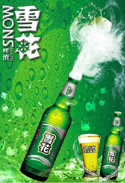 snow-beer