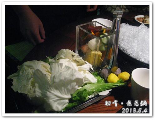 130504-菜拚盤