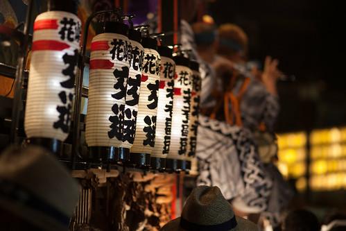 Hanasakicho Festival Float