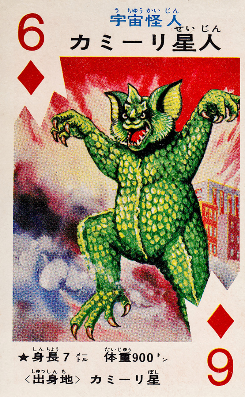 Pachimon Kaiju Cards - 3