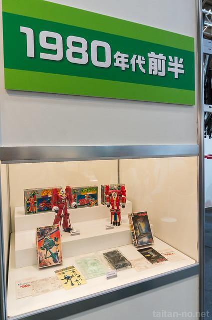 キャラホビ2013-リアルロボット博物館-DSC00491