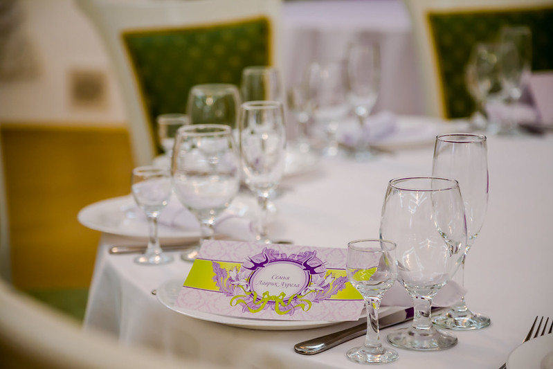 Ресторан Banquet Room